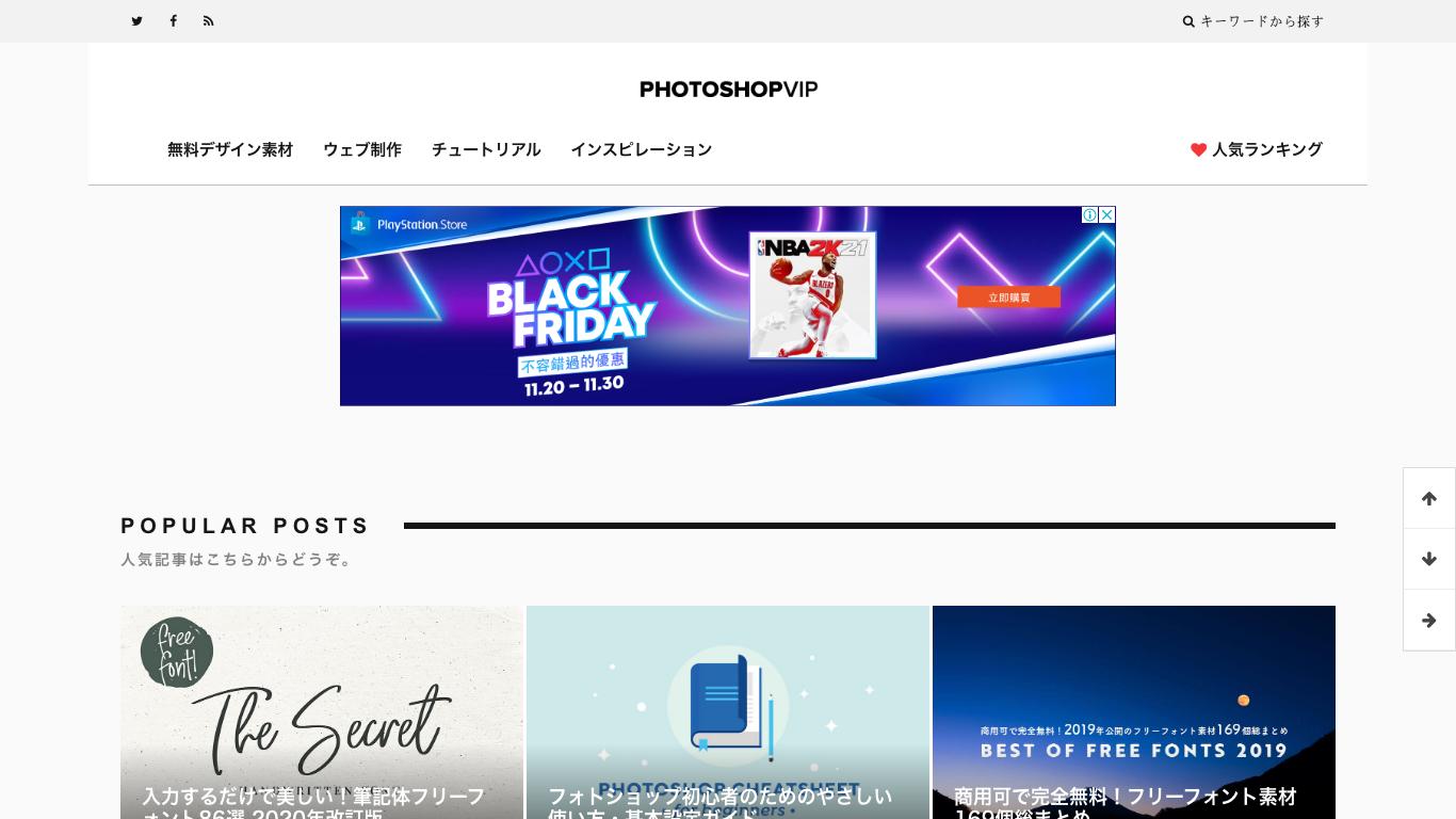 PhotoshopVIP